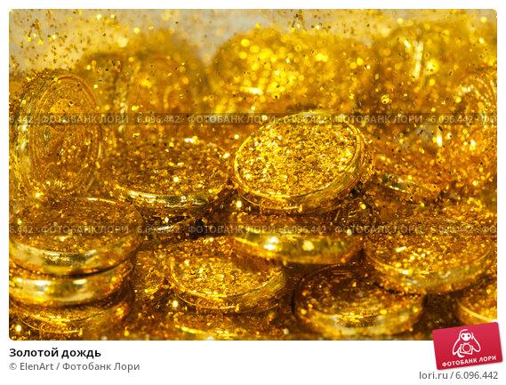 Купить «Золотой дождь», фото № 6096442, снято 25 октября 2011 г. (c) ElenArt / Фотобанк Лори