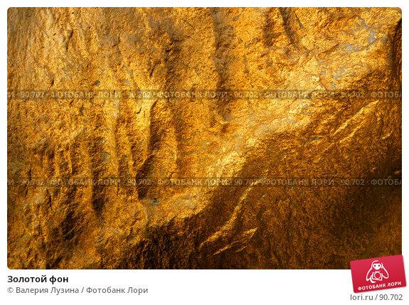 Золотой фон, фото № 90702, снято 22 сентября 2007 г. (c) Валерия Потапова / Фотобанк Лори