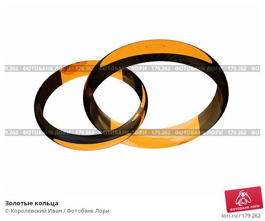 Золотые кольца, иллюстрация № 179262 (c) Королевский Иван / Фотобанк Лори