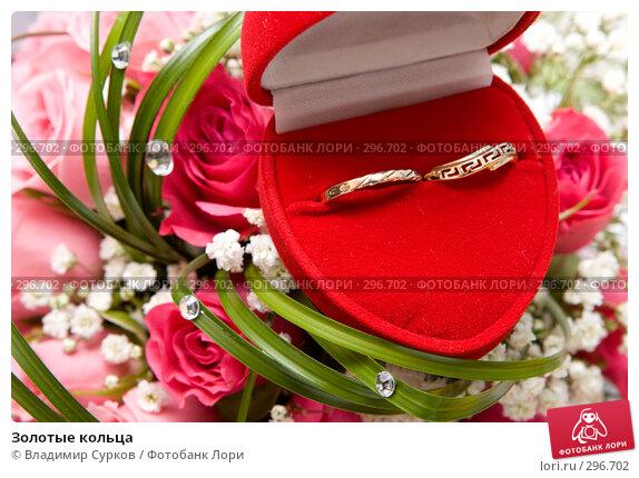 Золотые кольца, фото № 296702, снято 12 августа 2007 г. (c) Владимир Сурков / Фотобанк Лори