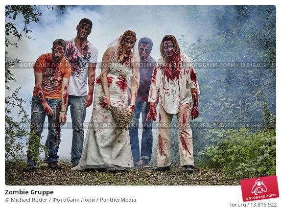 Купить «Zombie Gruppe», фото № 13816922, снято 15 июня 2019 г. (c) PantherMedia / Фотобанк Лори