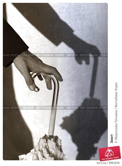 Зонт, фото № 189810, снято 22 сентября 2006 г. (c) Морозова Татьяна / Фотобанк Лори
