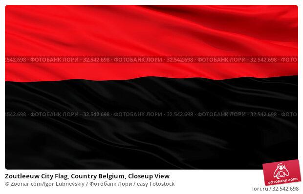 Купить «Zoutleeuw City Flag, Country Belgium, Closeup View», фото № 32542698, снято 9 декабря 2019 г. (c) easy Fotostock / Фотобанк Лори