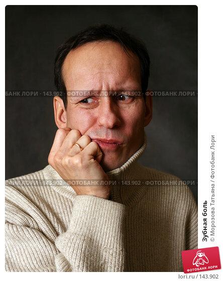 Зубная боль, фото № 143902, снято 20 ноября 2007 г. (c) Морозова Татьяна / Фотобанк Лори