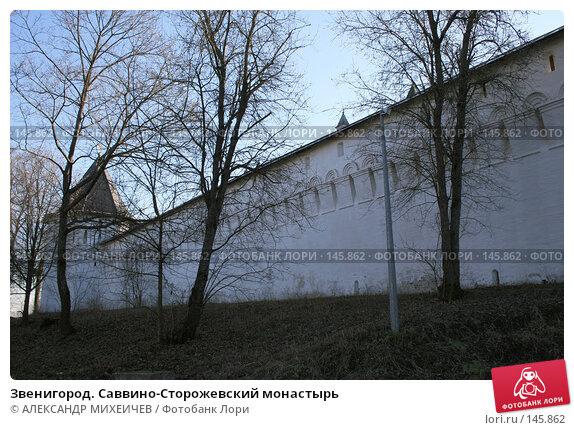 Звенигород. Саввино-Сторожевский монастырь, фото № 145862, снято 24 марта 2007 г. (c) АЛЕКСАНДР МИХЕИЧЕВ / Фотобанк Лори