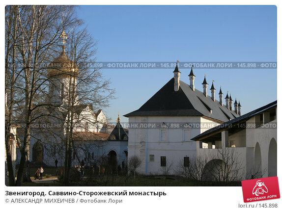 Звенигород. Саввино-Сторожевский монастырь, фото № 145898, снято 24 марта 2007 г. (c) АЛЕКСАНДР МИХЕИЧЕВ / Фотобанк Лори