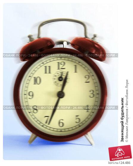Звенящий будильник, фото № 24486, снято 11 октября 2005 г. (c) Михаил Лавренов / Фотобанк Лори